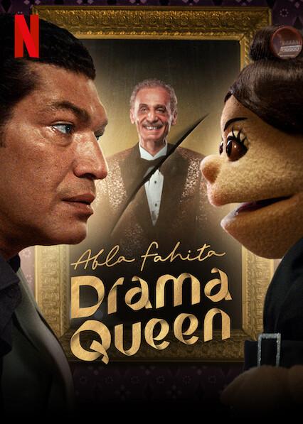 Abla Fahita: Drama Queen on Netflix USA